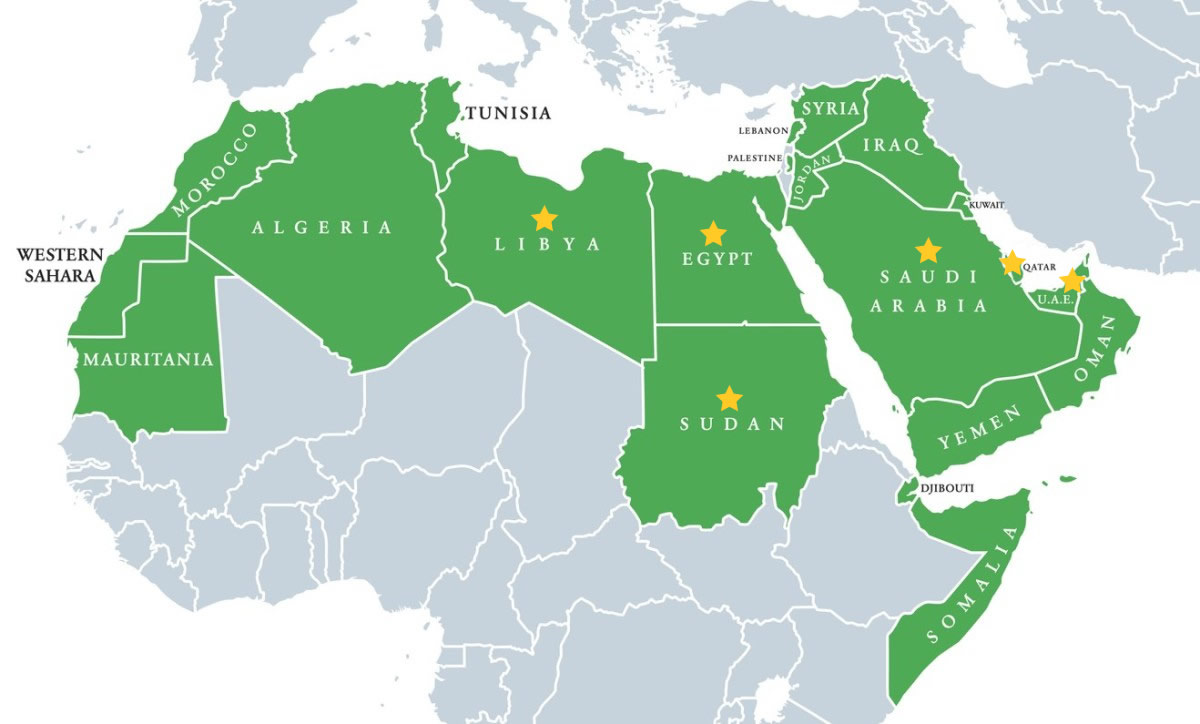 Westech Technology Company serves North African and the Greater Middle East